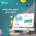 إطلاق برنامج باز لناشري المحتوى العربي