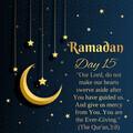 Ramadan eCard for Day 15