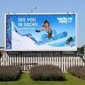 Sochi-London-Heathrow-Billboard-advertising