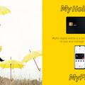 MyFin Digital Wallet