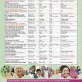 Celebrating Age Festival 2017 Calendar