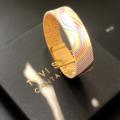Tovi Sorga Rainbow Bracelet