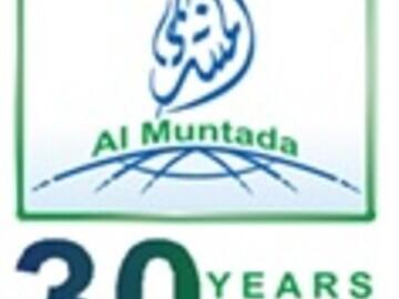 logo of almuntada