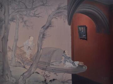 Shiquan Zou: The Illusionary Reality